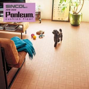 シンコール 機能性クッションフロア 住宅用 (182cm巾 2mm厚) パターン柄 ペット対応消臭・表面強化 メイプル