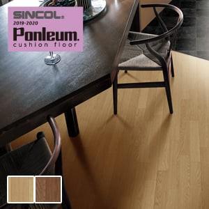 床暖房・土足対応 シンコール クッションフロア (182cm巾 2.3mm厚) ウッド柄 オーク S2415・S2416