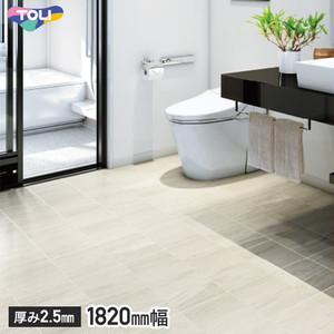 東リ 洗面・トイレ付き浴室用床シート ラバナ Grace Marble (グレースマーブル)