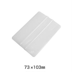 スキージー 73×103mm PA1-WHITE