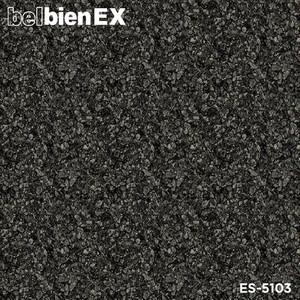 カッティング用シート ベルビアン 屋外耐候性・耐汚染性シート ベルビアンEX (1,220mm幅) ES-5103