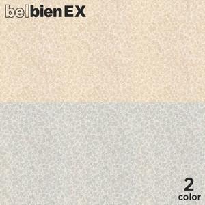 カッティング用シート ベルビアン 屋外耐候性・耐汚染性シート ベルビアンEX (1,220mm幅) ES-5200・ES5202