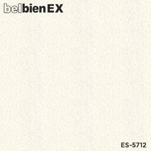 カッティング用シート ベルビアン 屋外耐候性・耐汚染性シート ベルビアンEX (1,220mm幅) ES-5712