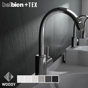 カッティング用シート ベルビアン プラステックス WOODY (ウッディ) 1220mm幅
