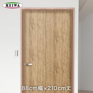貼ってはがせる室内用ドア装飾シート 粗木 ベージュ