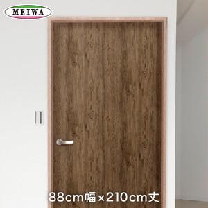 貼ってはがせる室内用ドア装飾シート 粗木 ブラウン