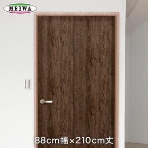 貼ってはがせる室内用ドア装飾シート 粗木 ダークブラウン