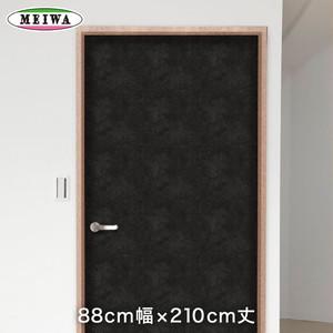 貼ってはがせる室内用ドア装飾シート オールドカラー ブラック