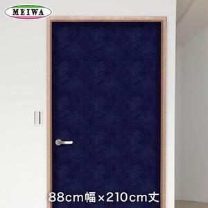 貼ってはがせる室内用ドア装飾シート オールドカラー ダークブルー