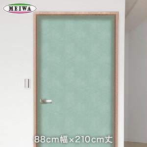貼ってはがせる室内用ドア装飾シート オールドカラー グリーン