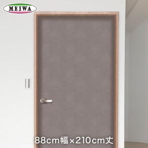 貼ってはがせる室内用ドア装飾シート オールドカラー グレー