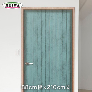 貼ってはがせる室内用ドア装飾シート カリフォルニア ブルー