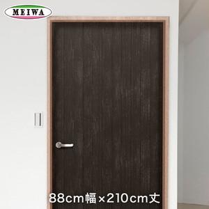 貼ってはがせる室内用ドア装飾シート カリフォルニア ダークブラウン