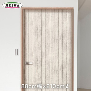 貼ってはがせる室内用ドア装飾シート カリフォルニア ホワイト