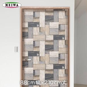 貼ってはがせる室内用ドア装飾シート スクラップ組み木 ブルー