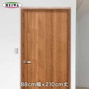 貼ってはがせる室内用ドア装飾シート チェリー ブラウン