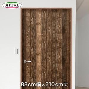 貼ってはがせる室内用ドア装飾シート エイジ木 ブラウン