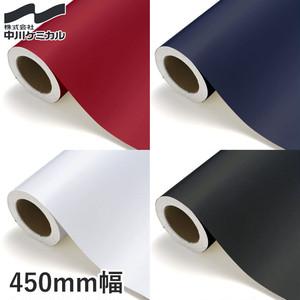 中川ケミカル カッティングシート ストロングシリーズ 450mm巾