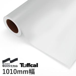 中川ケミカル カッティングシート タフカル 透明色 1010mm巾 4010c