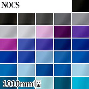 中川ケミカル カッティングシート NOCS 1010mm巾 41-36w~ng-90