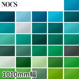 中川ケミカル カッティングシート NOCS 1010mm巾 43-25~42-36w
