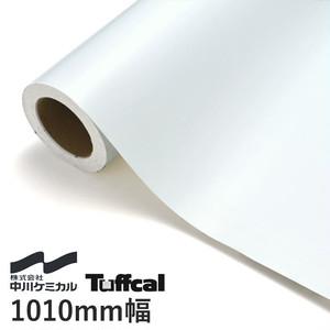 中川ケミカル カッティングシート タフカル 1010mm巾 4711g