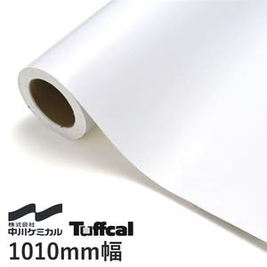 中川ケミカル カッティングシート タフカル 1010mm巾 4711w