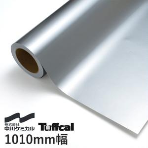 中川ケミカル カッティングシート タフカル 1010mm巾