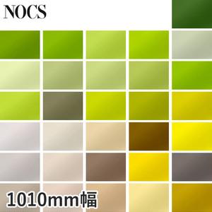 中川ケミカル カッティングシート NOCS 1010mm巾 51-18~71-24