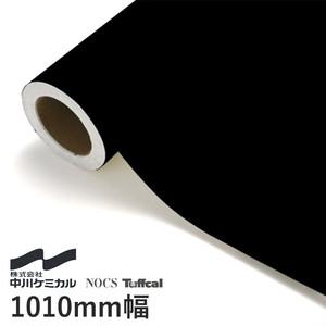 中川ケミカル カッティングシート NOCS 1010mm巾 ng-05