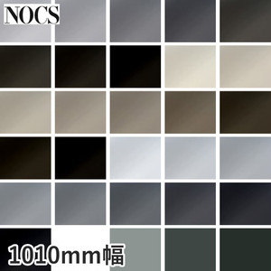 中川ケミカル カッティングシート NOCS 1010mm巾 ng-80~ng-20m
