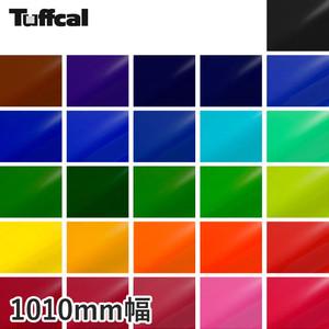 中川ケミカル カッティングシート タフカル 透明色 1010mm巾 s4129c~4731c