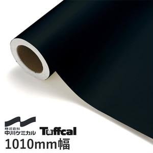 中川ケミカル カッティングシート タフカル 1010mm巾 s4783