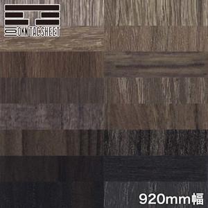 粘着剤付オレフィンシート 101 OKNタックシート WOOD GRAIN TE-SN2022~TE-SN2097