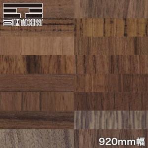 粘着剤付オレフィンシート 101 OKNタックシート WOOD GRAIN TE-SN2567~TE-SN2056