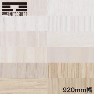 粘着剤付オレフィンシート 101 OKNタックシート WOOD GRAIN TE-SN894~TE-SN2035