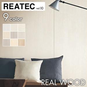 カッティング用シート サンゲツ リアテック REAL WOOD リアルウッド RW-4031~RW4038