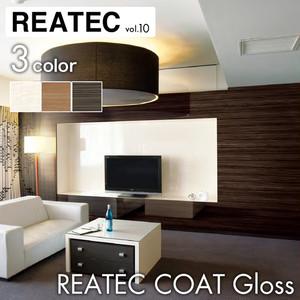 カッティング用シート サンゲツ リアテック キズ修復性能に優れる REATEC COAT サンゲツ リアテックコート グロス