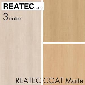 カッティング用シート サンゲツ リアテック キズ修復性能に優れる REATEC COAT サンゲツ リアテックコート マット