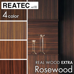 カッティング用シート サンゲツ リアテック REAL WOOD EXTRA Rosewood リアルウッド エクストラ ローズウッド