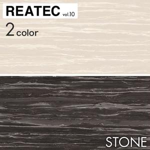 カッティング用シート サンゲツ リアテック STONE 石 パラッツォマルモ