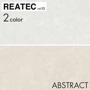 カッティング用シート サンゲツ リアテック ABSTRACT 抽象 コモレビ