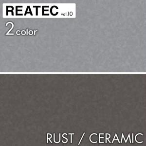 カッティング用シート サンゲツ リアテック RUST / CERAMIC 錆/セラミック リン酸仕上げ