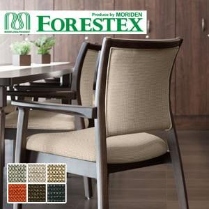 大幅値下げ!!FORESTEX 椅子張り生地 Textureed Fabrics サブリエ 137cm巾