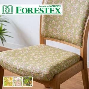 大幅値下げ!!FORESTEX 椅子張り生地 高機能 Fancy Leather ターシャ 124cm巾