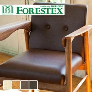 大幅値下げ!!FORESTEX 椅子張り生地 高機能 Fancy Leather レジェンド 137cm巾