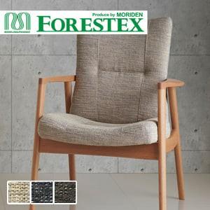【手洗い可】FORESTEX 椅子張り生地 Textureed Fabrics アラン 137cm巾