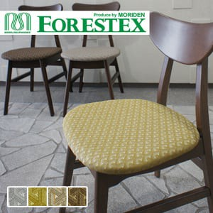 大幅値下げ!!【手洗い可】FORESTEX 椅子張り生地 Patterned Fabrics アスタリスク 150cm巾
