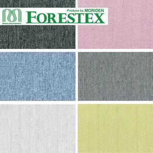 【手洗い可】FORESTEX 椅子張り生地 Addition UPHOLSTERY ラーチ 137cm巾