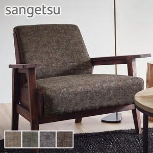サンゲツ 椅子張り生地(ファブリック) Contemporary トルキス